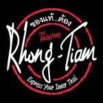 Rhong_Tiam_Logo_200x200_2